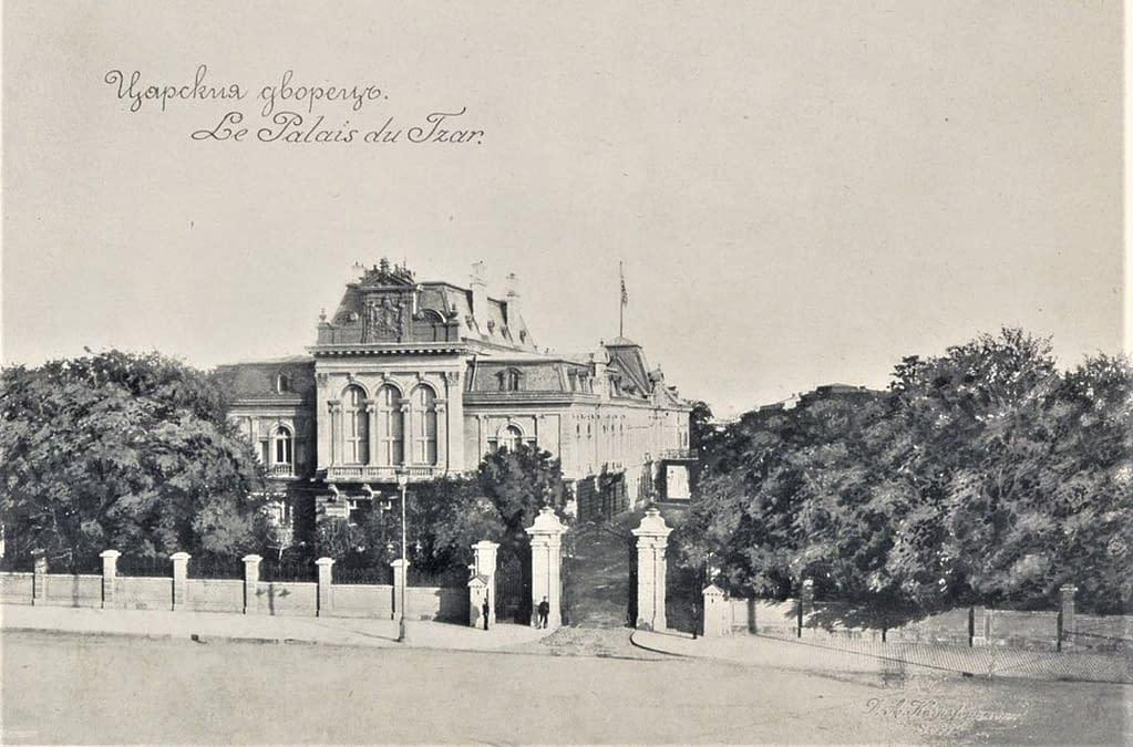 Царския дворец в София