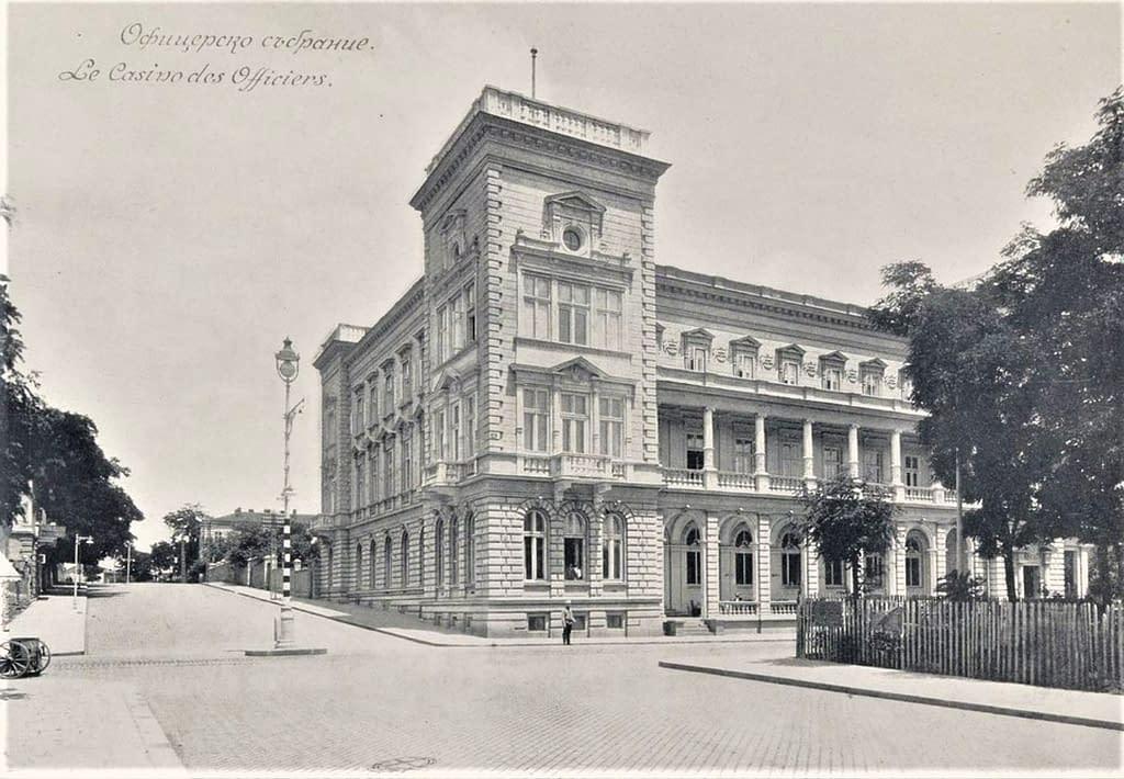 Военния клуб в София